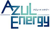 AZUL Energy株式会社